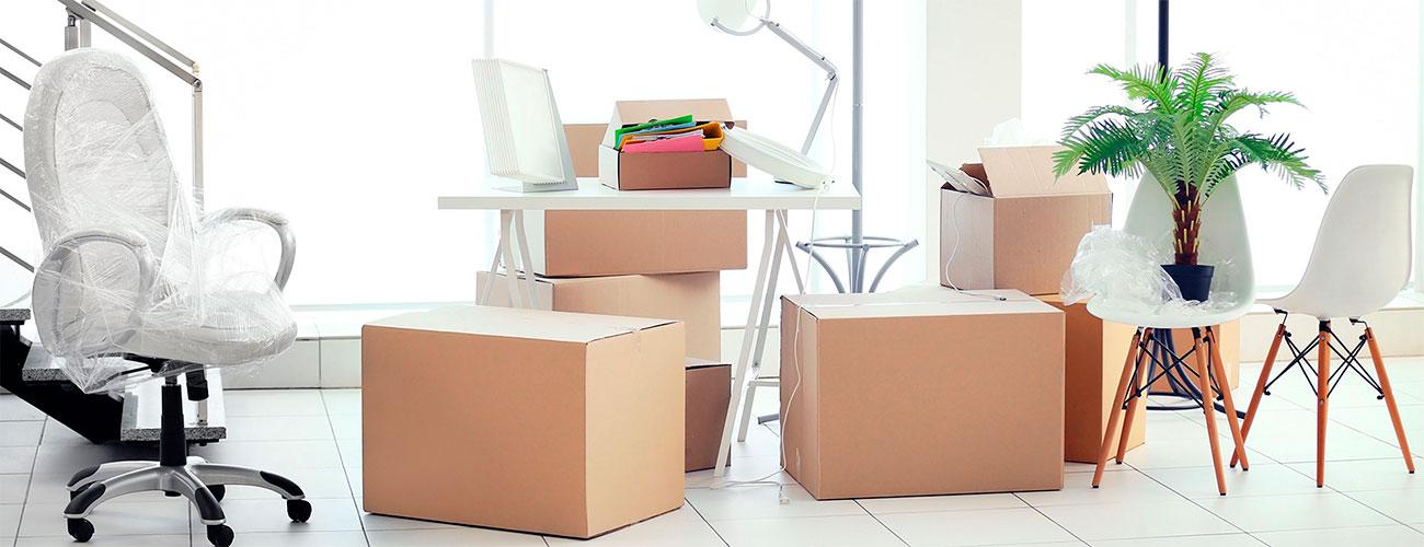 Выкуп мебели